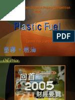 Plastic Fuel
