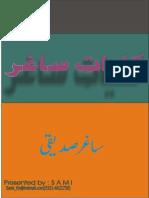 Parveen Shakir Urdu Poetry Books Pdf