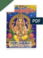 Vinayaka Vratha Kalpam