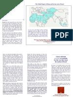 Israel Handout PDF