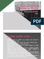 Contribution of Asmita Theatre