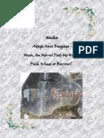 Haiku Chakra