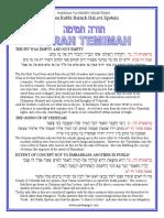 VaYeshev selections from Rabbi Baruch Epstein