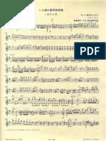 Mozart Violin Concert No.3