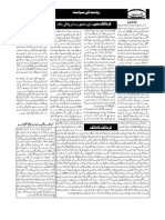 page no 4 1-5 to 7-5-2012