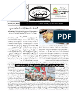 page no 1 1-5 to 7-5-2012