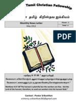 Wellington Tamil Christian Fellowship News Letter May 2012