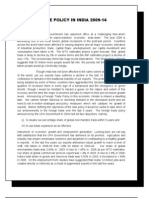 Foreign Trade Policy in India 2009