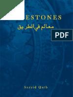 Milestones Ma Alim Fi l Tareeq