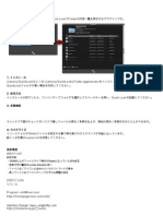FolderqlgeneratorReadme