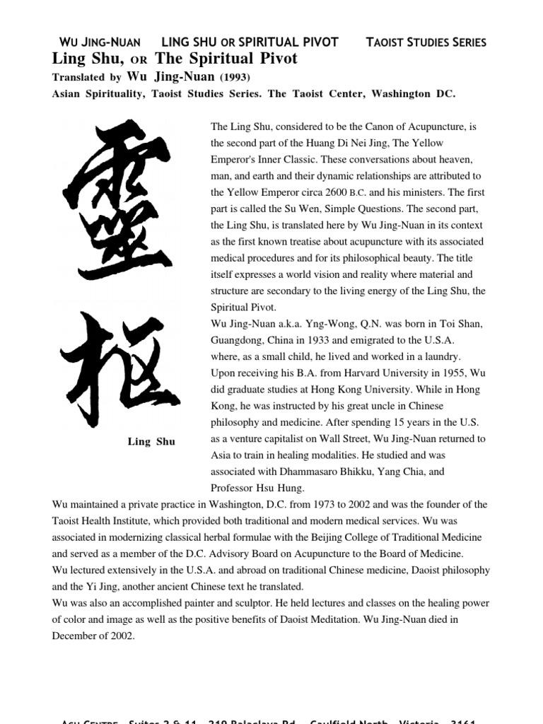 inner canon of the yellow emperor su wen pdf
