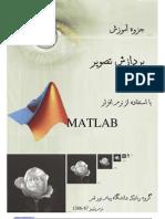 ebook1813b(www.newbook.ir)