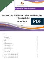 Dokumen Standard Tmk Kssr Sjkc