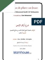 Uitleg van de Pilaren van Imaan NL