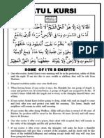 Ayatul Kursi & Some of Its Benefit
