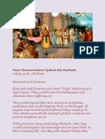 Updesh 6th Patshahi SriGuruHarGobinmdJi Maharajh