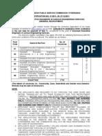 134_2assistant Executive Engineers(01 July 2012)Vijayawada