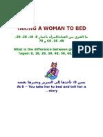 أن تأخذ امرأة إلى السرير taking a woman to the bed