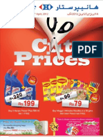 4f891ed97485dcut Prices Leaflet 2012