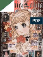 Gothic Lolita Bible 10