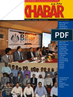 BaKhabar, May 2012