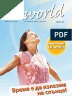 LR каталог Май 2012