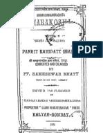 Arthashastra of chanakya english | religion and belief | armed.