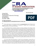 Letter to Mr. Kapil Sibbal