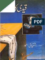 Qaidi Ka Israr by Ishtiaq Ahmed