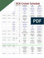 2012 Cricket Schedule