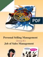 Job of Sales Management
