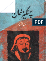 Changaiz Khan Www.pdfbooksfree.blogspot.com