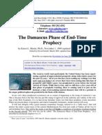 Prophetic Articles Archive