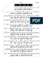 Para 20 Translation by Molana Yusuf Motala Sahib