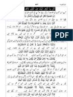 Para 21 Translation by Molana Yusuf Motala Sahib