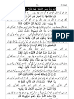 Para 25 Translation by Molana Yusuf Motala Sahib
