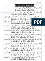 Para 27 Translation by Molana Yusuf Motala Sahib