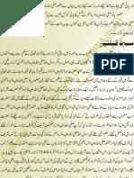 Aadaab e Ziarat - Page 51-100 of 145