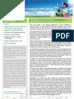 APP-China PCwC Q1 2012 Report
