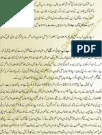 Aadaab e Ziarat - Page 101-145 of 145