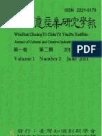 JCCIR-V01N2