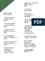 PDF - _839_ Always Recognize Your Parent