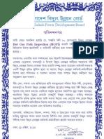 Apprciation Letter