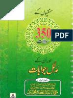 Hanfion Kay 350 Sawalaat Aur Unkay Mudallil Jawabaat