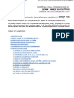 ion System for Bengali - Google Documents