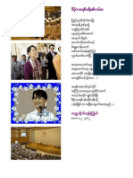 PDF - _842_ First Step to Democracy