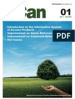 I Can-Magazine of Access Network Documentation(01)