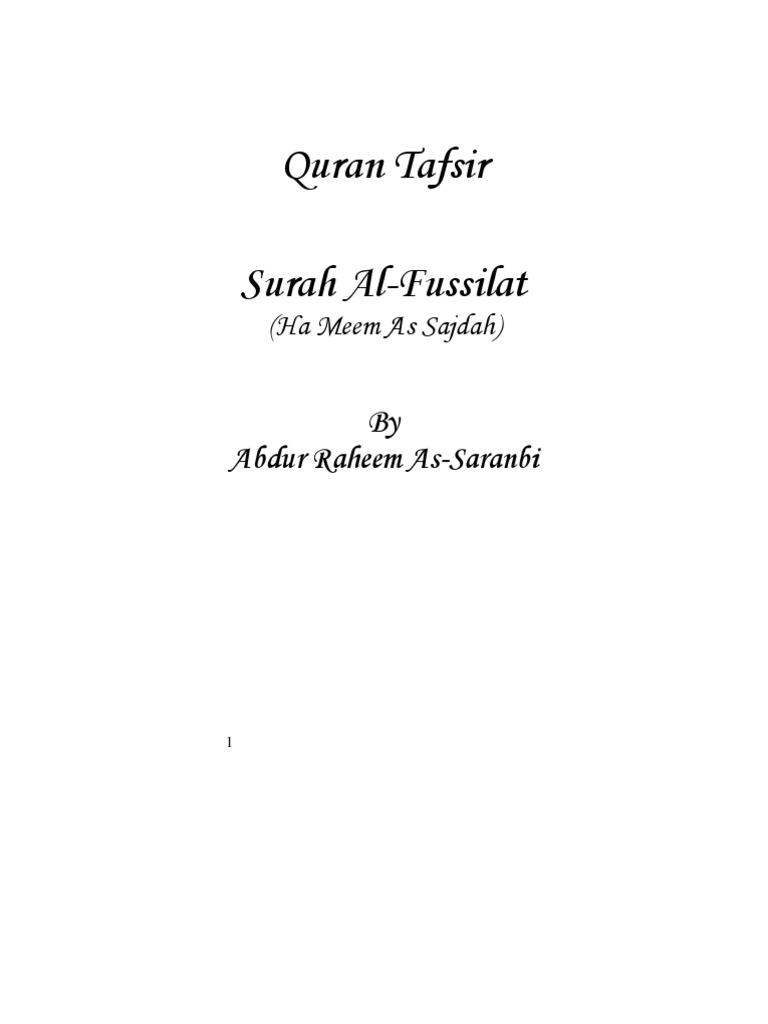 fussilat | God In Islam | Quran