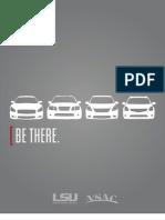 Nissan Plans Book