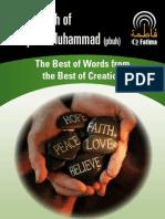 A Hadith of Muhammad